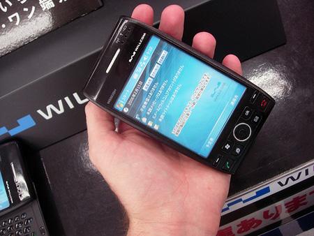 W-ZERO3.jpg