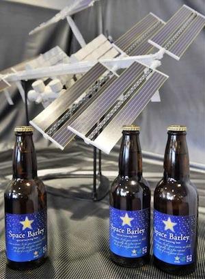 Sapporo cerveza espacio