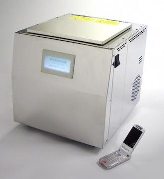 dryer box Dryer Box, la máquina que salva tus gadgets mojados