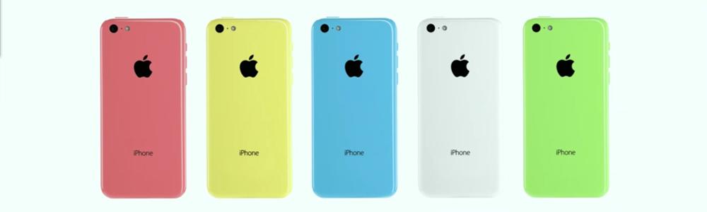 e1ca4d85d Apple iPhone 5c, características técnicas oficiales