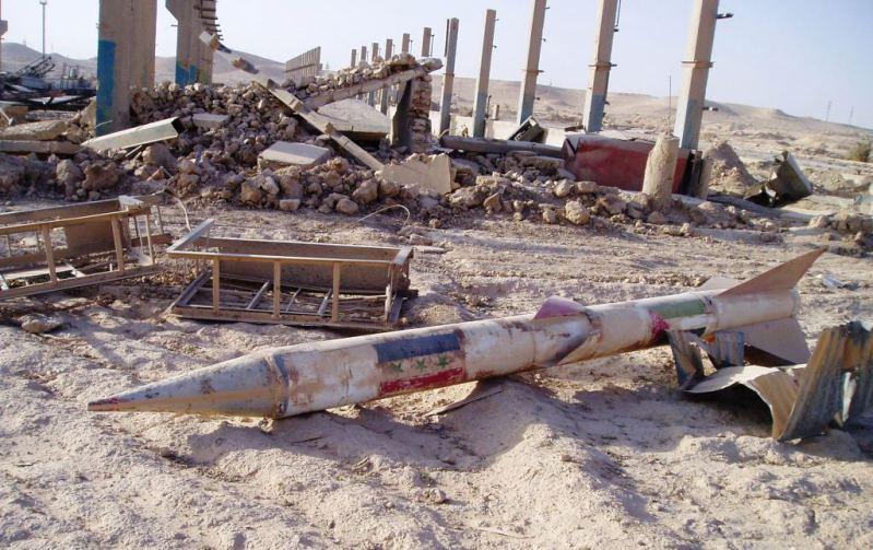 Misil Iraquí - leyendas urbanas tecnológicas