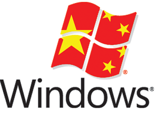 China_Microsoft2