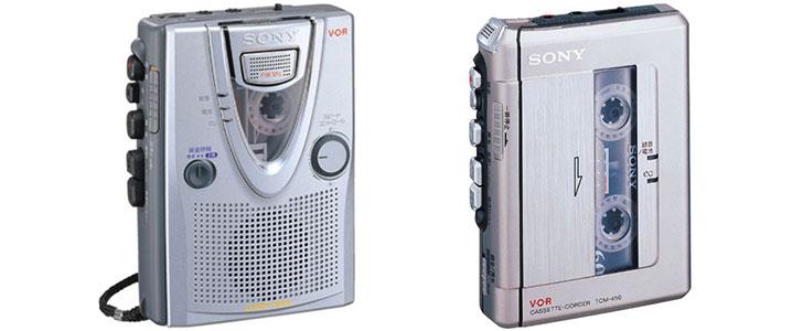 Sony casete