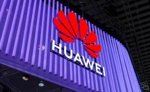 Luminoso de Huawei en el MWC 2019