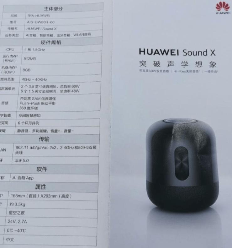 Hoja de especificaciones del Huawei Sound X