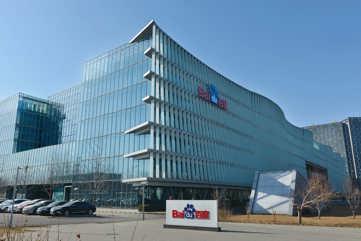 Baidu Headquarters Beijing